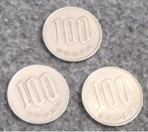 Japanese Coins (3)